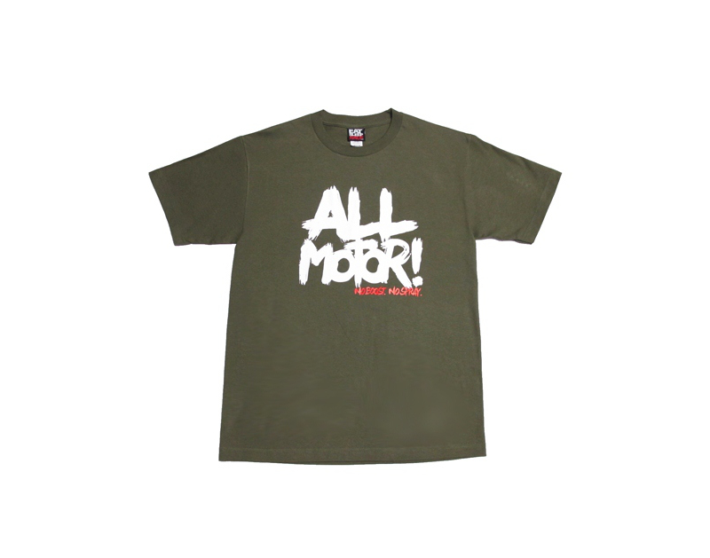 Eat Sleep Race All Motor 2 T-Shirt (Olive)
